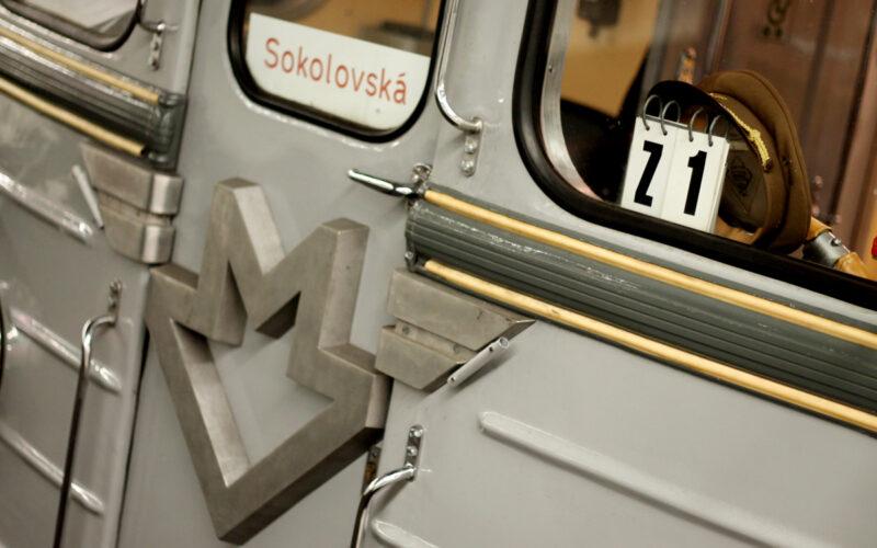 Ночная экскурсия в пражском метро