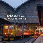 В Прагу на поезде